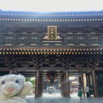 【川崎】メッカを越える巡礼者数!? 日本の聖地なの!