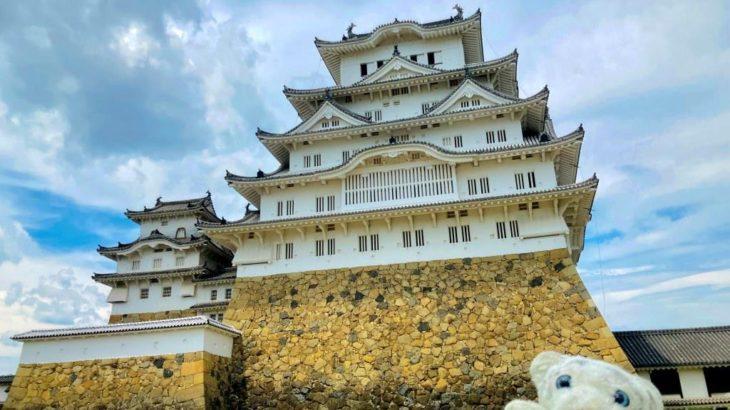 【姫路】世界遺産第一号は、四百年残るお城なの!