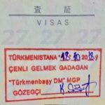 【かいぬし手記】トルクメニスタンに違法滞在して入国禁止処分をくらった話