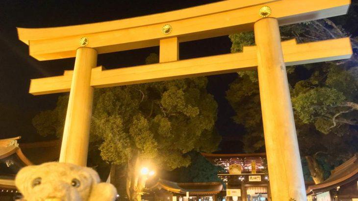 【明治神宮】日本一参拝客が多い神社で年越なの!