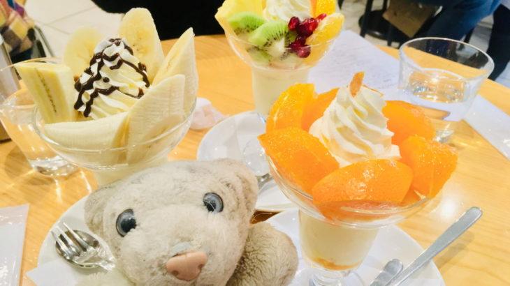 【浅草】迷わずにはいられない! 絶品果物パフェなの!【フルーツパーラーゴトー】