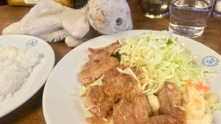 【鶯谷】日本一美味しい生姜焼き、グリルビクトリヤなの!【もろたべ】