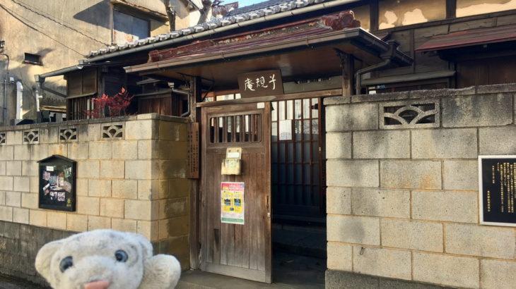 【鶯谷】山手線最弱の駅は、隠れ文化エリアなの!