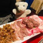 【渋谷・珍獣屋】クマさんやリスさんのお肉を食べたなの!【もろたべ】