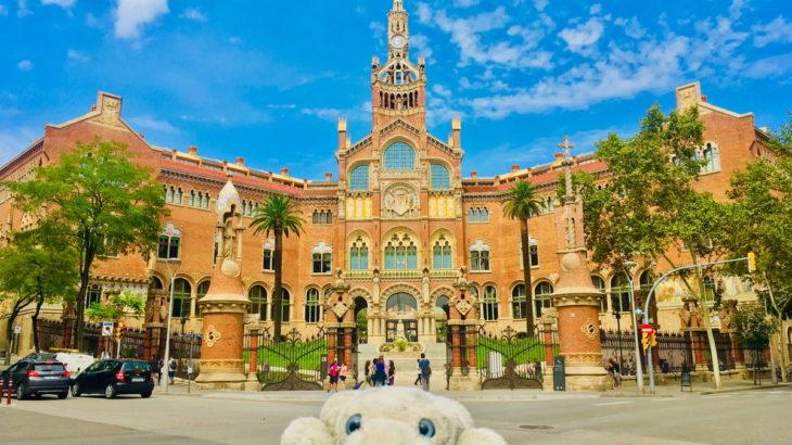 【22B.カタルーニャ】バルセロナはガウディだけじゃない!世界遺産の『ピンクい巨塔』なの!?