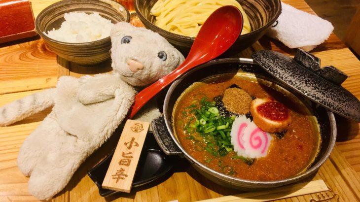 【池袋】元祖めんたい煮こみつけ麺なの!