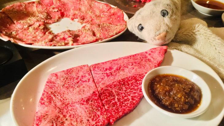 【恵比寿】絶品の牛さんがいただける人気店なの!【うしごろバンビーナ】