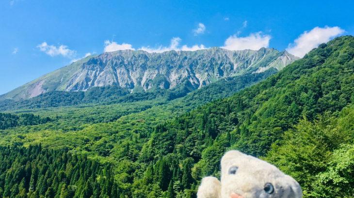 【鳥取】美しい大自然とレアで開放的すぎる混浴温泉なの!?【ちょっぴり岡山】