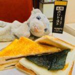 【神田・もろたべ】豊富な珈琲とのりトースト、人気の老舗喫茶なの!【珈琲専門店エース】
