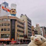 【田原町】ニッチすぎる道具が集まる商店街なの!【かっぱ橋】