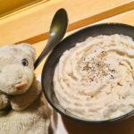 【恵比寿・もろたべ】食べるエステカレーと白いカレーうどんなの!