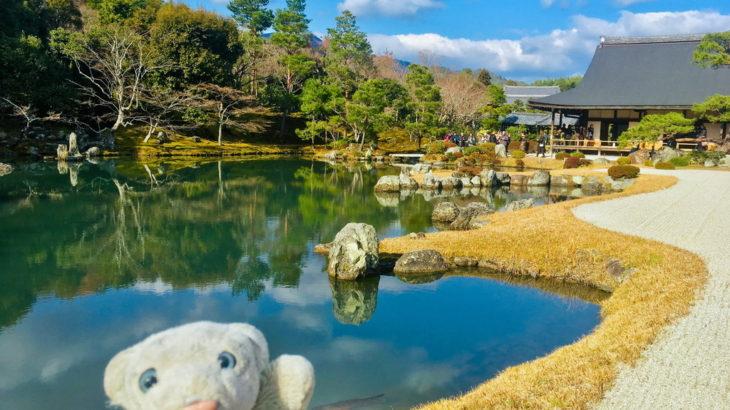 【世界一周講座】日本にある世界遺産完全版なの!