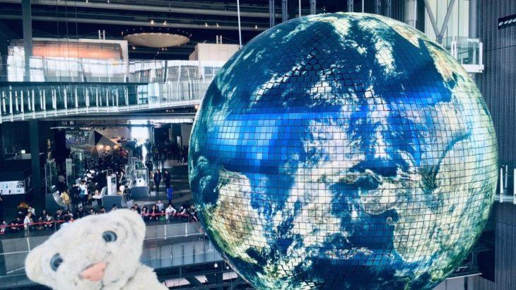 【日本科学未来館】楽しく最先端の技術を知ることができる博物館なの!【お台場】