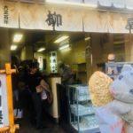 【人形町・もろたべ】ちょっとお高めの下町で、買い食いの旅なの!