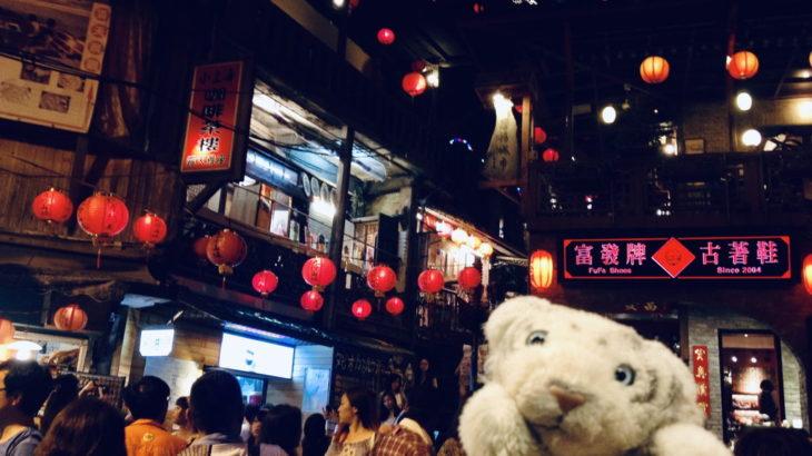 【32.中華民国(台湾)】手軽に海外旅行を楽しめる、近くて親日の国なの!