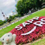 【札幌】北の大地でスキージャンプに日本一危険な動物園なの!
