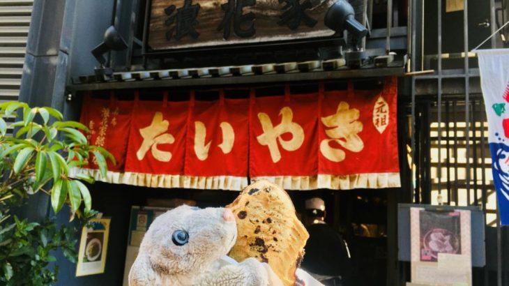 【たい焼き】東京たい焼き御三家を制覇したなの!【わかば・浪花家・柳屋+α】