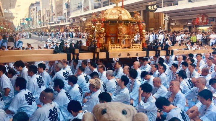 【祇園祭】千年以上続く日本三大祭の一つなの!【京都】